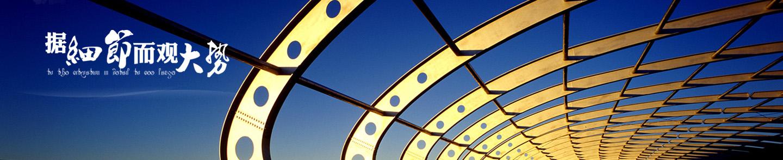 钢结构的内支撑部件,高强镀锌钢板经精密加工冷轧成c及z型钢